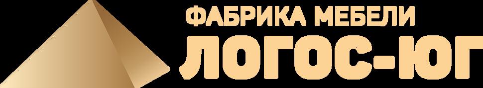 Логос-ЮГ